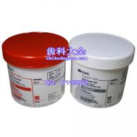 Express STD Vinyl Polysiloxane Impression Material Putty